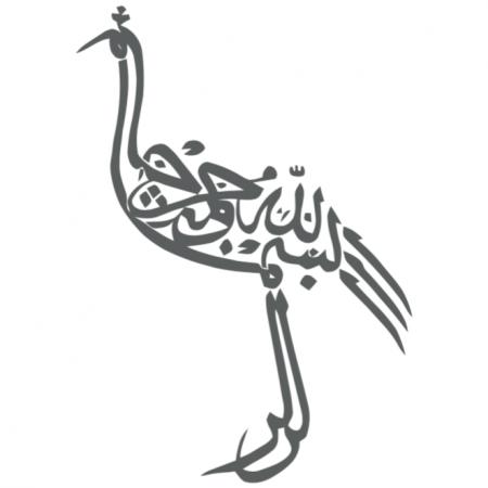 Arabic Peacock