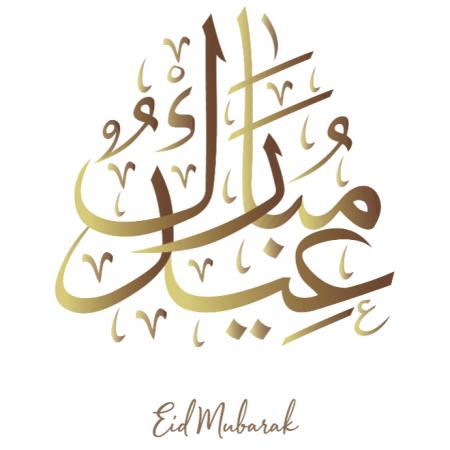 Eid Mubarak Gold