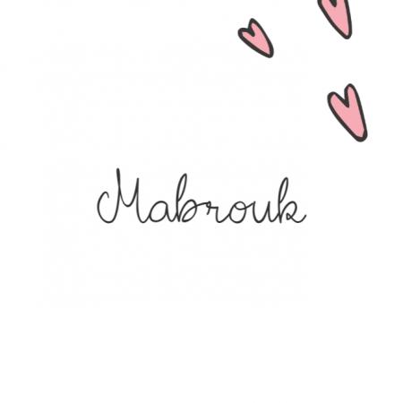 Mabrouk Heart